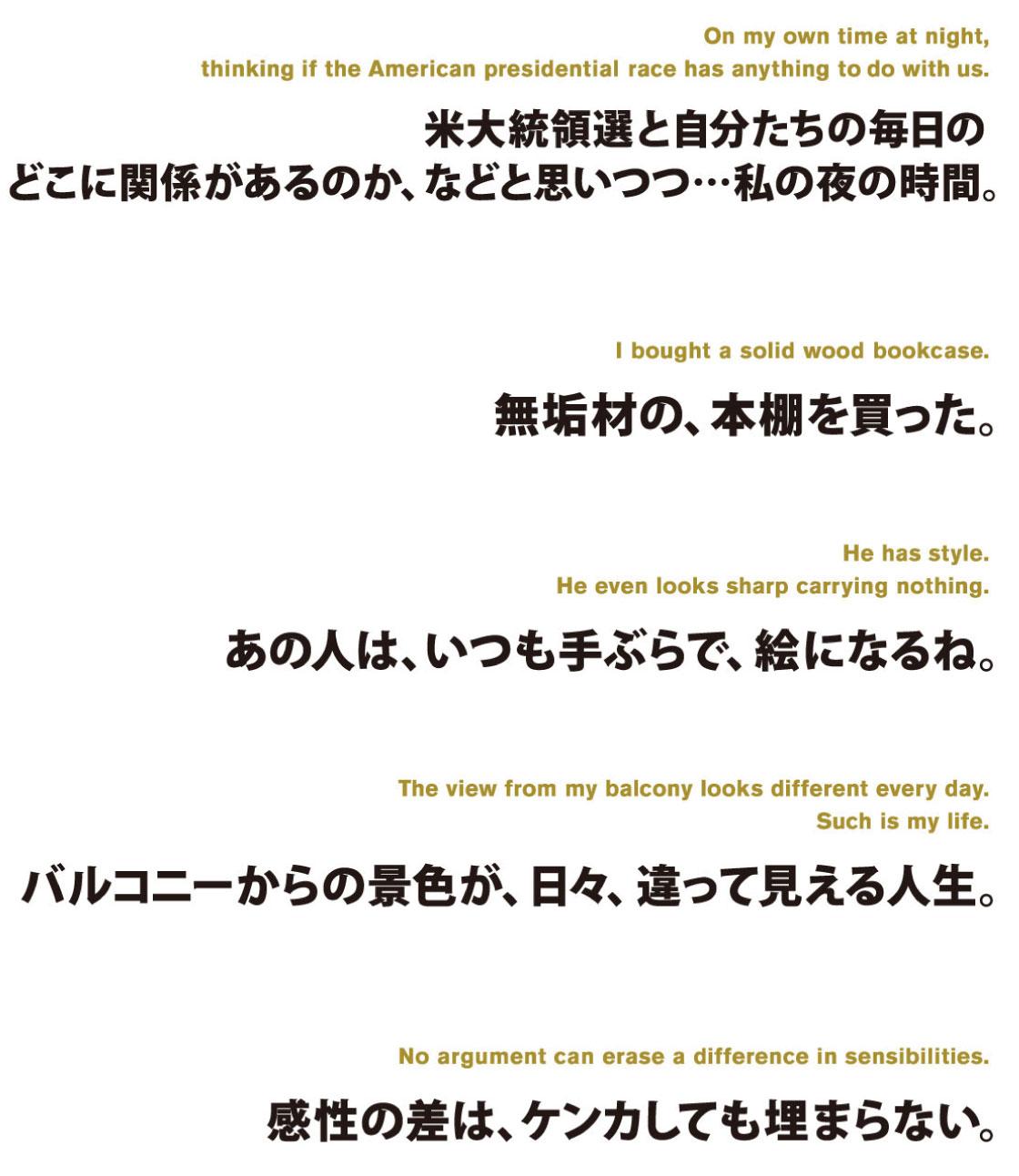 0411_gb_copy