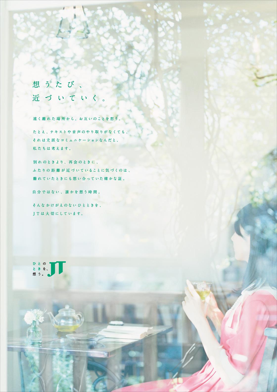 1022_jt_cafe