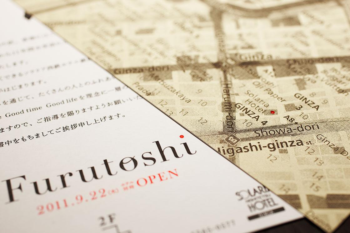 11.Furutoshi_撮影セレクト_11_web