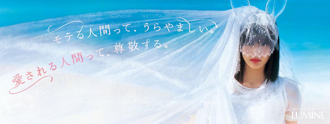 13_lumine_04_web