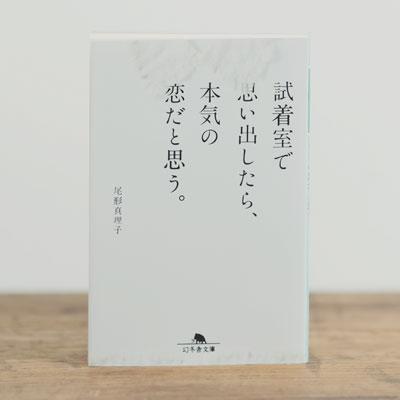 14.試着室_01_top