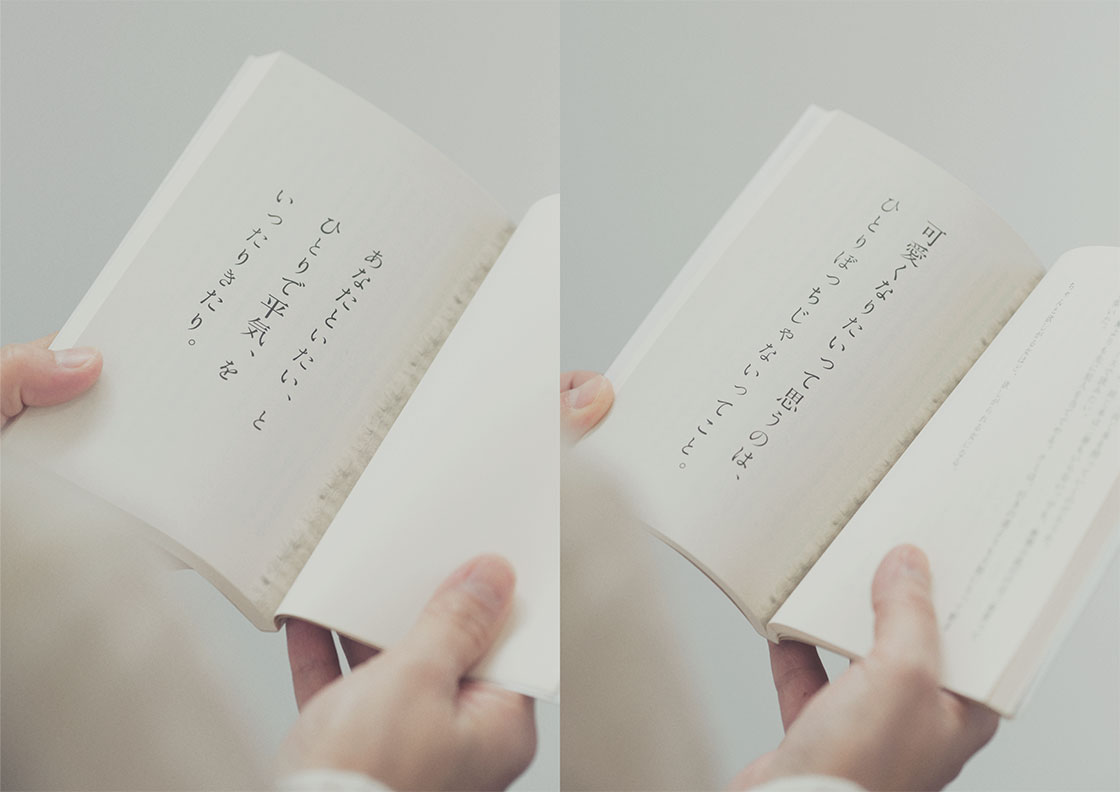14.試着室_03_web