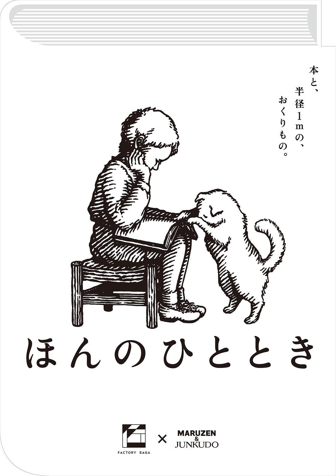 14_saga_03_web