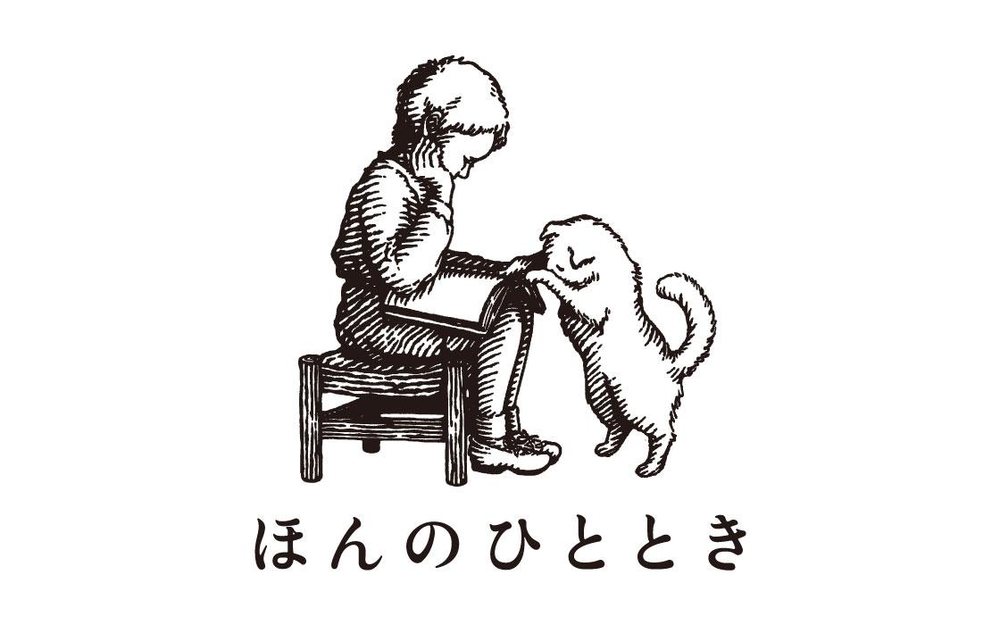 14_saga_04_web