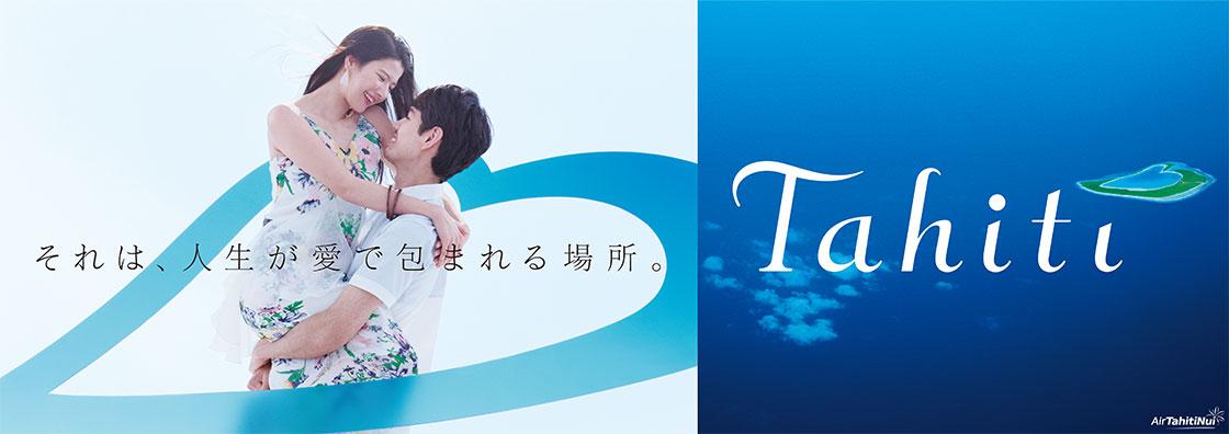 16.tahiti-02_web