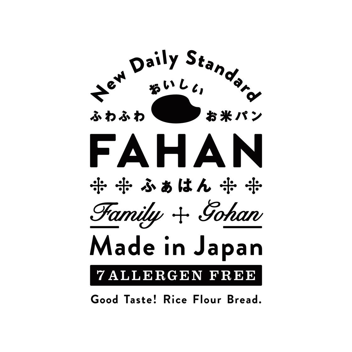 18.FAHAN_logo_01_web