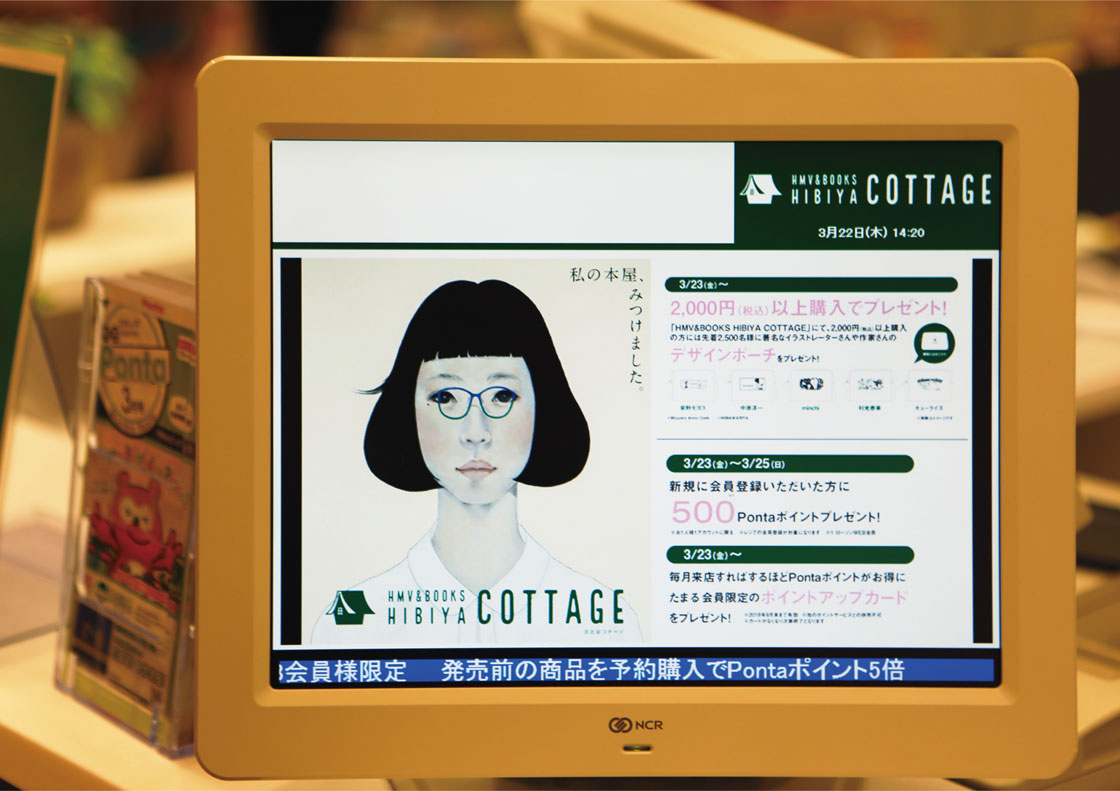 18_cottage_掲出_g_web