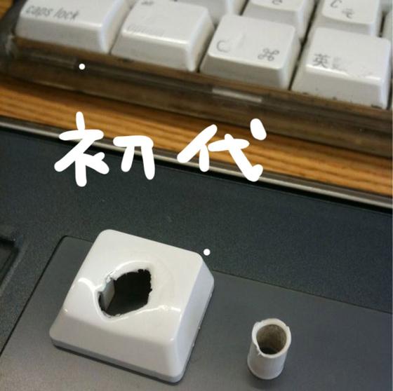 キーボード_1daime