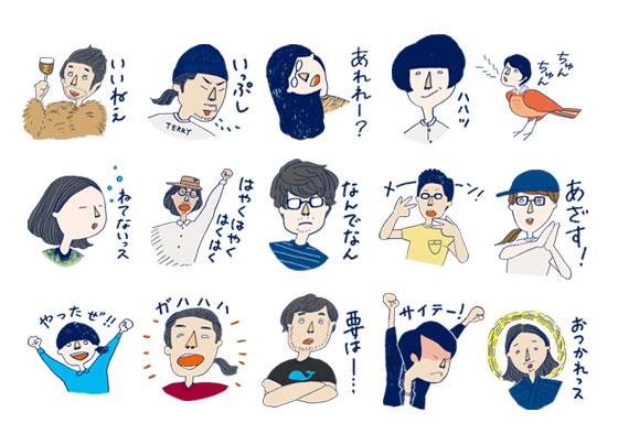 stamp_kokuti_01