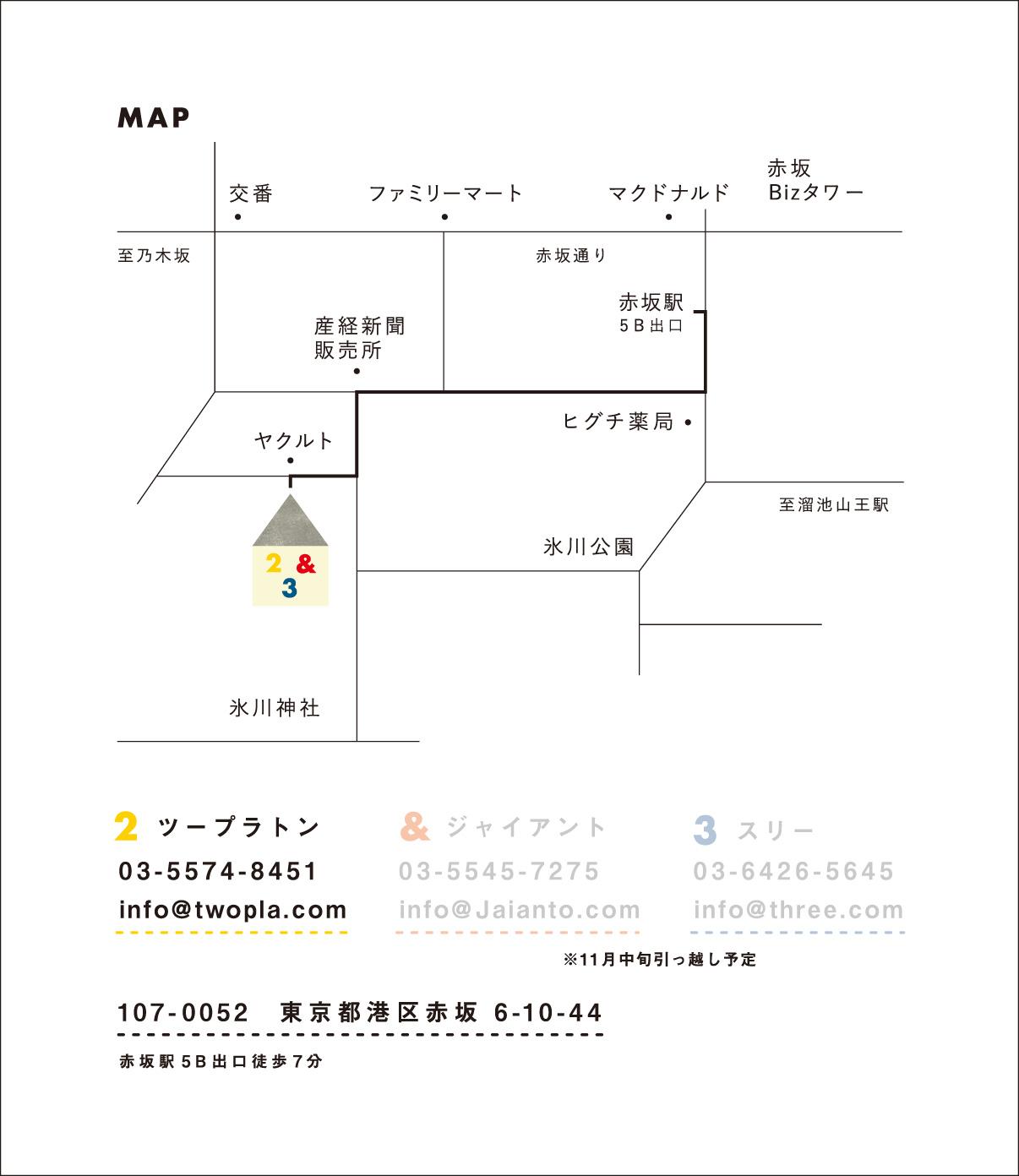 twopla_map